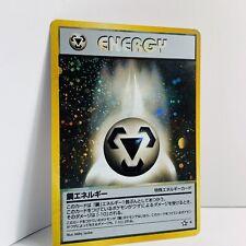METAL ENERGY NEO GENESIS Japanese HOLO FOIL POKEMON Card EX++