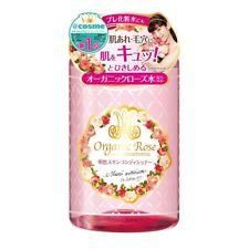 MEISHOKU Organic Rose Skin Conditioner 200 mL Japan Import