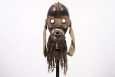 "Beautiful Dan Style Face Mask 9.5"" - Ivory Coast - African Art"