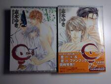 Ze Vol 8 - 9 / SHIMIZU Yuki / Japanese BL