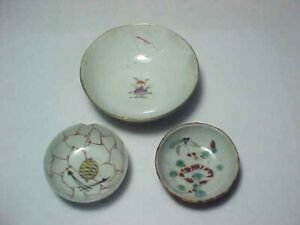 Early Chinese Porcelain Bowls (3) Mark  nr