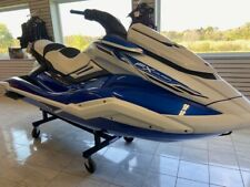 2021 Yamaha Fx Cruiser Ho / Azure Blue & White / All Day Comfort/Limited Supply