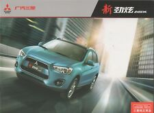 Guangqi (GAC) Mitsubishi Jinxuan ASX car accesories_China_2015 Prospekt Brochure