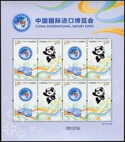 China PRC 2018-30 International Import EXPO Seide Silk Kleinbogen Postfrisch MNH