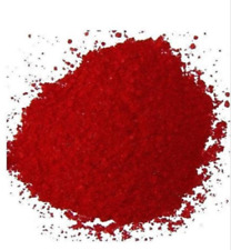 Cosmetic Mica Powder Solvent Red 24, Pigment Soap Bath Bombs/ 250 gr./ 9 oz.