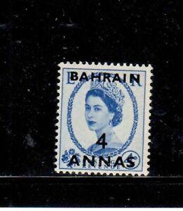 BAHRAIN #87 1952 4a ON 4p QEII MINT VF LH O.G