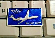 Vintage Abzeichen Pin Badge AEROFLOT soviet airplane Flugzeug IL-62 ILJUSCHIN