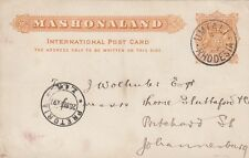RHODESIA:1897 THREE HALF PENCE ARMS POSTAL CARD  H &G 6 used -UMTALI