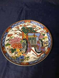 Modern Decorative Oriental Plate Caravan? Cart