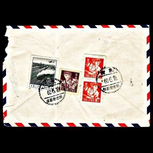 Rep of China 1960. Cover Airmail From China to Indonesia