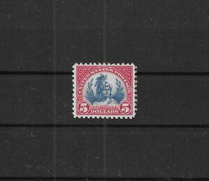 USA MiNr. 285 (5 Dollars) ** postfrisch (mint never hinged)