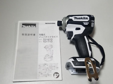 MAKITA TD171DZ Impact Driver White TD171DZW 18V Body Only 2018 Model NO Battery