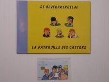 Télécarte Patrouille des Castors (La) Carte de téléphone, La patrouille des Cast