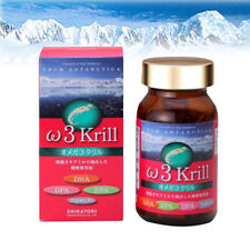 Omega-3 Krill krill oil-containing processed food omega-3 fatty acid Aker BioMar