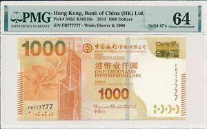 Bank of China Hong Kong  $1000 2014 Solid S/No 777777 PMG  64