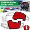 Pair Car Steering Wheel Shift Paddle Extension For VW Golf MK7 GTI GTD