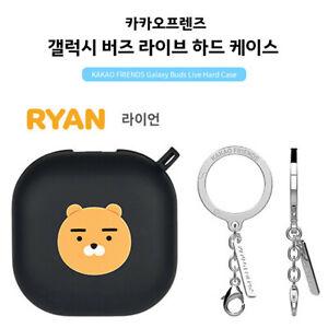 KAKAO FRIENDS RYAN Samsung Galaxy Buds Pro / Buds Live Hard Case Cover Key Ring