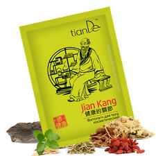 TianDe Jian Kang Cosmetic Phyto- Patch, 5 pcs.relieves pain (TOTAL 5 pcs.)