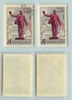 Russia USSR 1969 SC 3622 MNH and used . f5480