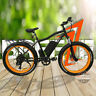 "Breeze Fat Tire Mountain Electric Bike 500W,48V,Disc Brake w/ Shock 26"" 4 wheels"
