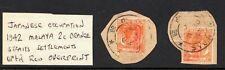 MALAYA - 1942 WW2 Japanese Occupation 2x orange STRAITS SETTLEMENT optd in RED