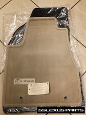 Lexus RX330 RX350 (2004-2009) OEM Genuine 4pc CARPET FLOOR MATS (Ivory / Tan)