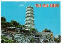 Tiger Balm Garden: Tiger Pagoda, Hong Kong, China Rare Vintage Postcard