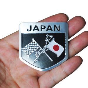 1x Japan Japanese Flag Shield Emblem Badge Aluminum Car Motorcycle Sticker
