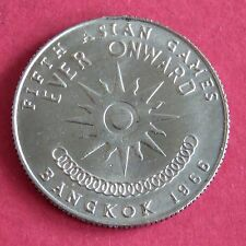 THAILAND 1966 BANGKOK FIFTH ASIAN GAMES 1 BAHT