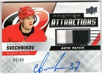 ANDREI SVECHNIKOV 2019-20 Premier PREMIER ATTRACTIONS AUTO PATCH #80/99