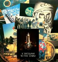 "1985 Postcards 15 pcs Soviet Space Propaganda USSR ""To the stars"""