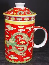 3PC CHINESE PORCELAIN TEA OR COFFEE CUP W/ STRAINER