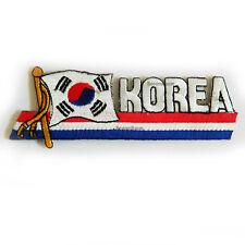 "NEW Taekwondo Fist Patch for Taekwondo Uniform KOREA FIST /& Flag Patch-4.5/""x4.5/"""