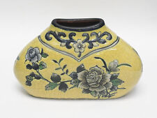 VINTAGE FORMALITIES by BAUM BROS CHINESE YELLOW VASE