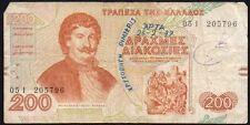 1996 Grecia 200 Drachmaes BANCONOTA * 205796 * VG * P-204 *