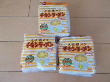 Nissin Chicken Ramen Instant Noodle MINI 3 servings X 3 packs original sticker