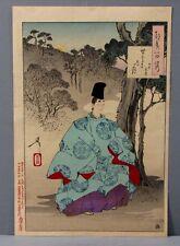 Original Yoshitoshi Japanese Woodblock Print; 100 Aspects of the Moon 1888
