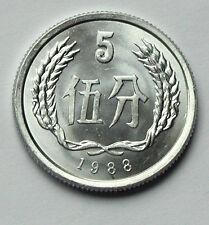 1988 CHINA (PRC) Aluminum Coin - 5 Fen - BU UNC