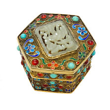 Chinese Gilt Silver Filigree Enamel & Semi-Precious Stone Tinket Box
