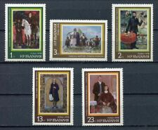33623) BULGARIA 1978 MNH** Burgarian Paintings 5v
