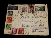 Vintage Cover, FEZ (NOUVELLE) MOROCCO MULTI-STAMPED TO HOLLAND, 1953, Airmail