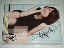 MusicCD4U CD Autograph Lee Yi Jun / Li Yee Jun - Nan Ren Huai 李翊君 男人壞 親筆簽名版
