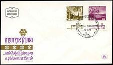 Israel 1973, 35 £ 1.10 definitives Fdc Primer Día cubierta #c 25877