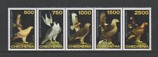 Chechenia (Russian Local) - Birds of Prey set - MNH