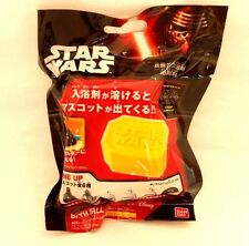 Japan Bath ball bomb Disney Star Wars inside Mascot Figure BANDAI Bikkura A