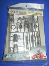 TOMY ZOIDS CP-03 Customize Parts Beam Gatling Gun Red Horn New Sealed! CP03