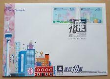 2002 Macau CCAC Safeguard Honesty & Transparency 2v Stamp FDC 澳门廉政10载(邮票)首日封