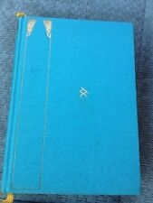 Ogai Mori The History Of Ogai Mori 1967 In Japanese Excellent Condition.