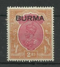 1937 2r Carmine & Orange Sg 14, Mounted Mint {Imp-103}