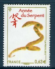 FRANCE TIMBRE 4712 NEUF XX LUXE - ANNEE LUNAIRE CHINOISE DU SERPENT